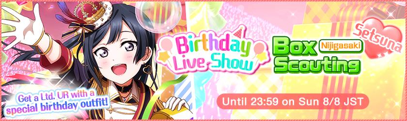 8/8 is Setsuna's birthday!