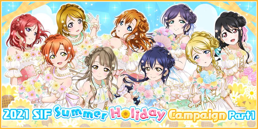 We will be running 2021 SIF Summer Holiday Campaign Part 1!