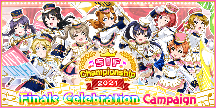 We are holding the SIF Championship 2021 Finals Celebration Campaign to celebrate the SIF Championship finals!