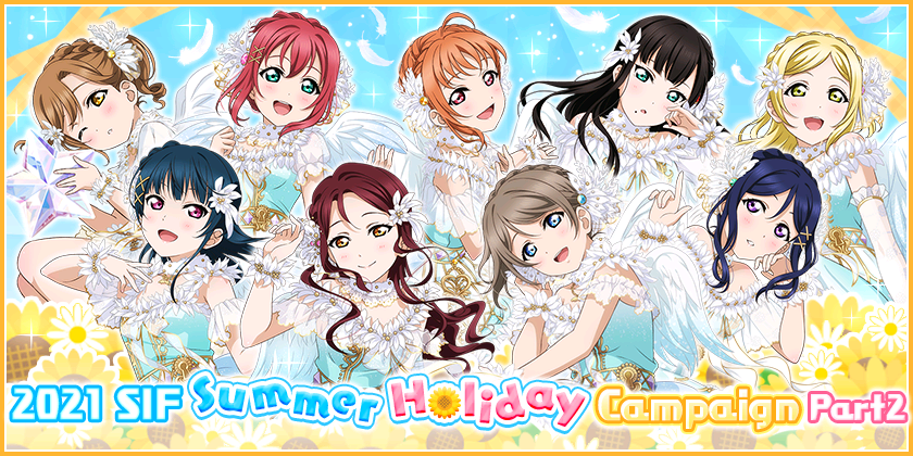We will be running 2021 SIF Summer Holiday Campaign Part 2!