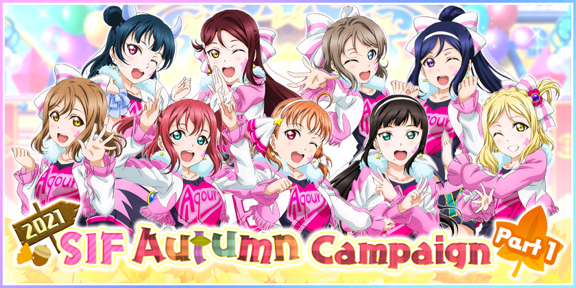 We will be running 2021 SIF Autumn Campaign Part 1!