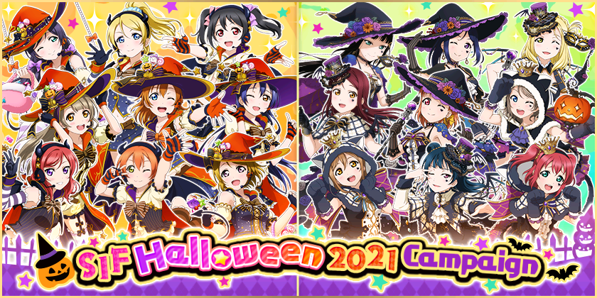 We will be running SIF Halloween 2021 Campaign!