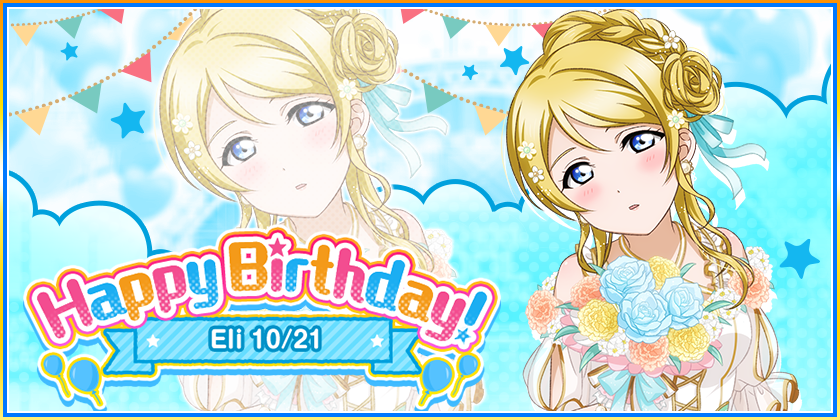 10/21 is Eli's birthday!